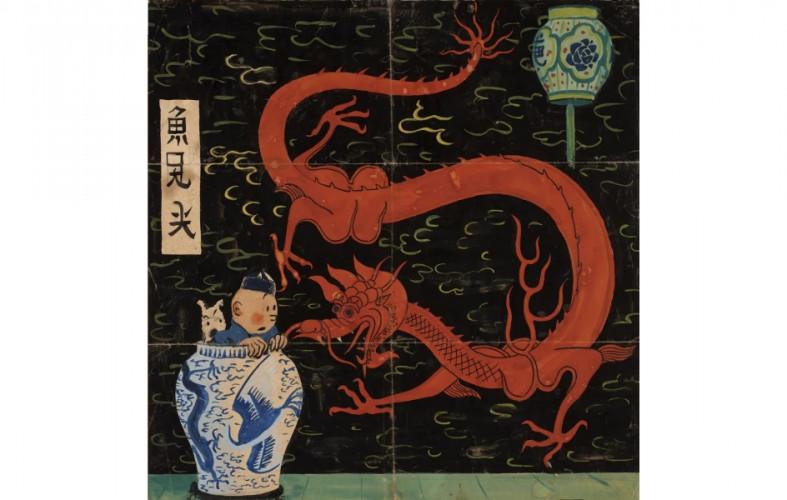 Tintin : 3,2 millions € pour la couverture du Lotus bleu, un record