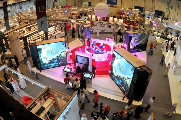 Des participants du monde entier pour Abu Dhabi International Book Fair