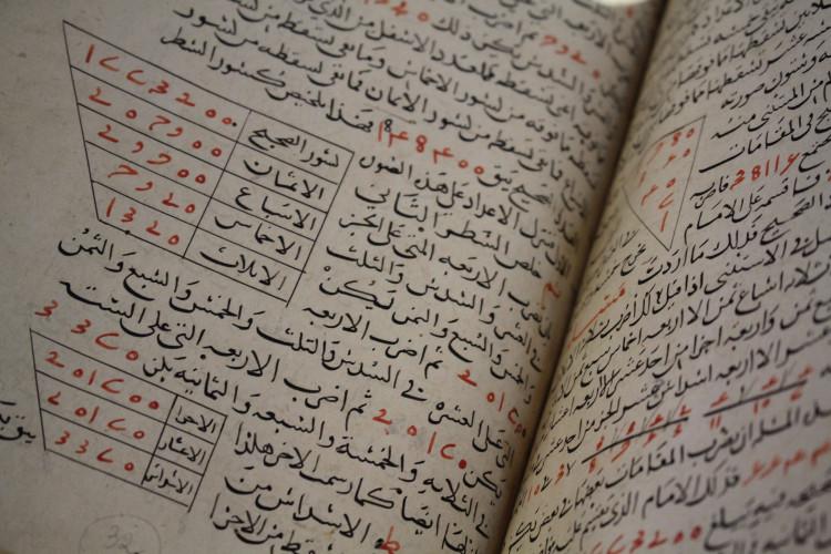 Les Émirats arabes unis et Israël réunis par les archives