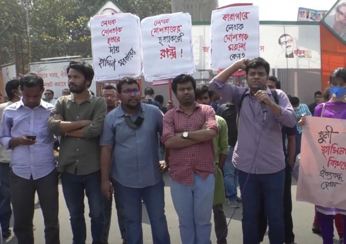 Au Bangladesh, la mort de l'écrivain Mushtaq Ahmed en prison enflamme la population