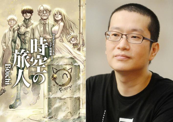 Le mangaka Boichi s'échappe de Dr. Stone avec de courts récits