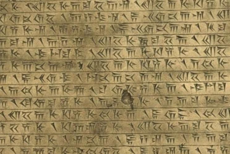 Fatigué de faire des fautes d'orthographe? Écrivez en cunéiforme