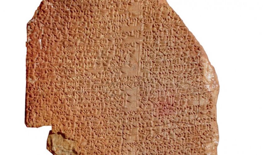 États-Unis : une enseigne de loisirs créatifs rend une tablette de l'Épopée de Gilgamesh