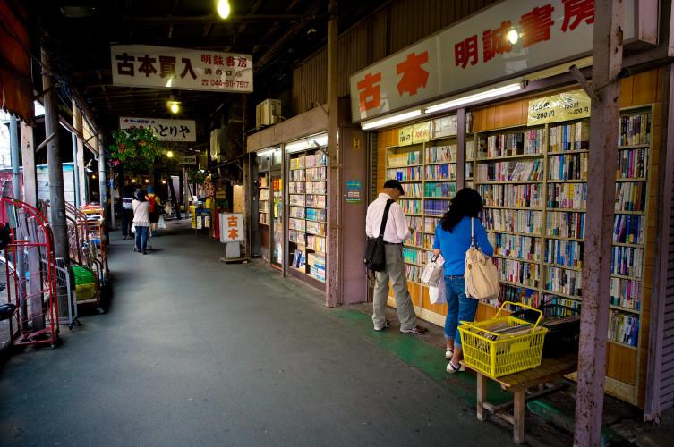 Une librairie japonaise lutte contre les discriminations sociales