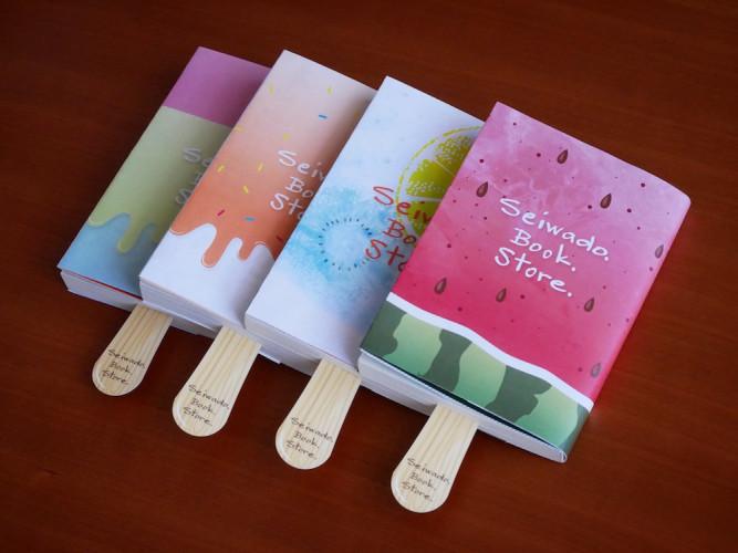 Au Japon, les libraires changent les livres en glace, pour mieux les vendre