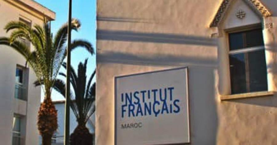 Lancement de Maison du livre, plateforme dédiée au livre francophone marocain