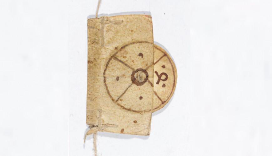 Un marque-page à roulette intelligent tout droit venu du Moyen Âge