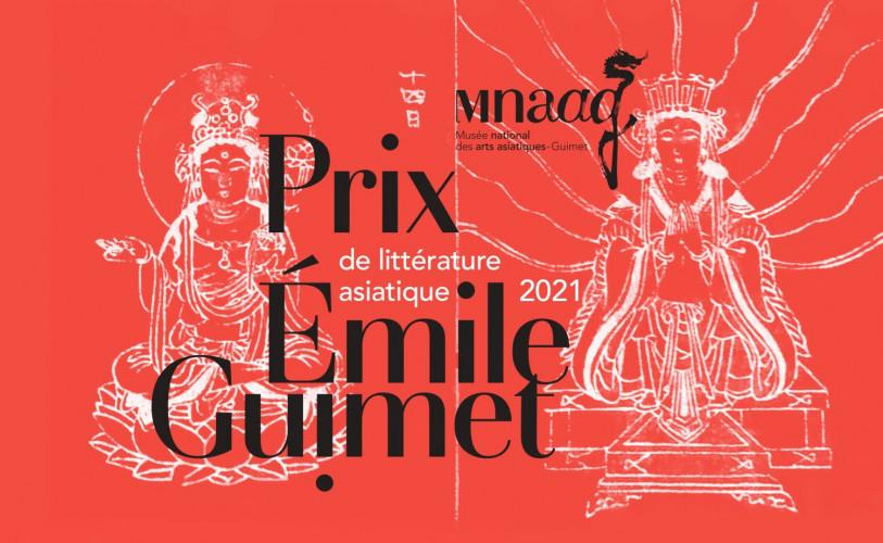 Une première sélection pour le Prix Émile Guimet de littérature asiatique 2021