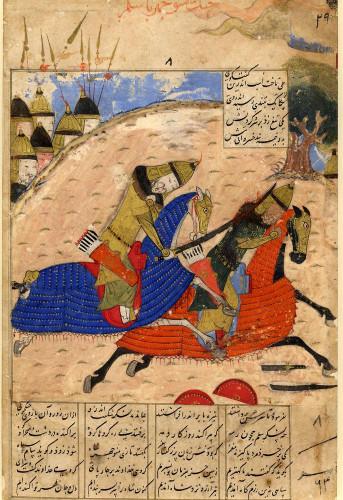 """Le """"Shahnameh"""", le manuscrit des rois de la Perse antique"""