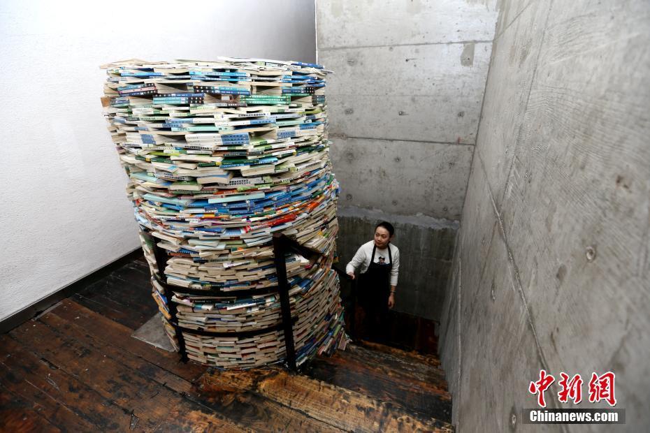 puits livre chine enfants
