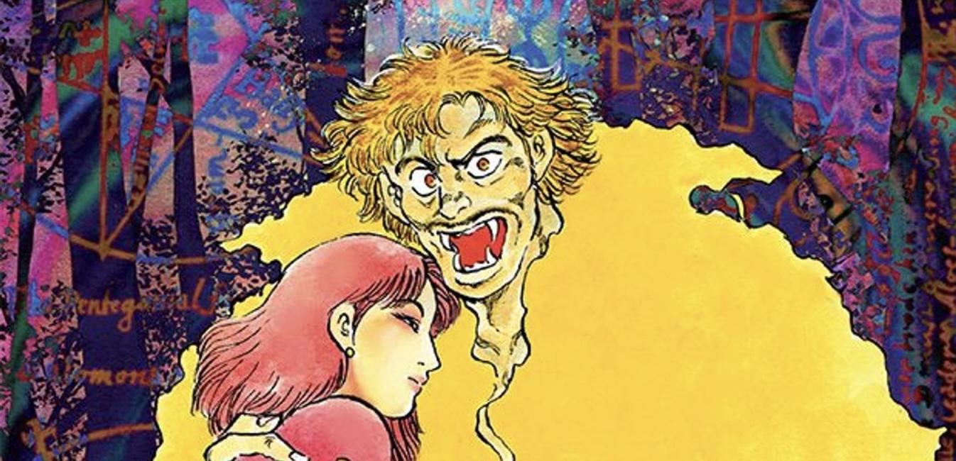 Chronique manga de Musashi : Cura, l'esprit de Dracula