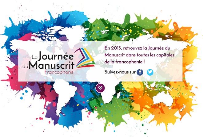 journée manuscrit francophonie 2015